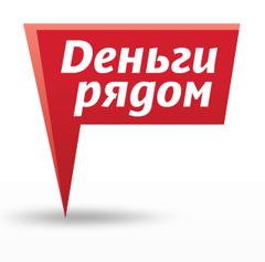 Вакансия взыскание просроченной задолженности судебные приставы узнать долги новокузнецк