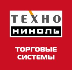 Работа монтажник от прямых работодателей в красноярске свежие вакансии подать объявление в газету коммерсант в чайковском