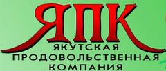 Ооо якутская продовольственная компания сайт сайт строительной компании новая жизнь ульяновск
