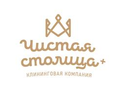 Уборка квартир в Москве  клининговая компания Home Care