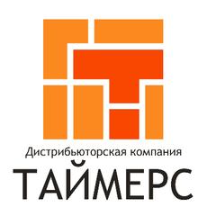 Вакансии красноярск программист 1с отчет по дням продажи товара в 1с